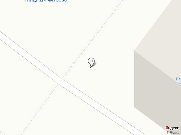 Бытовёнок на карте Костромы