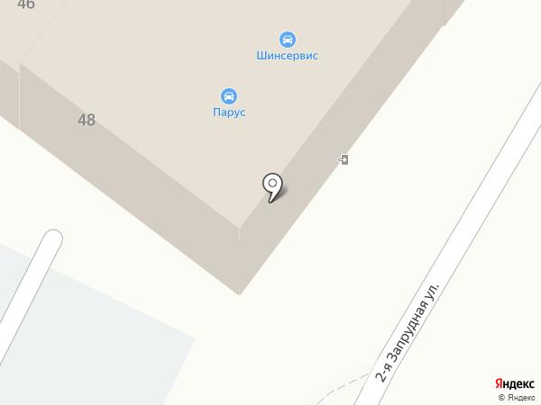 Шинсервис на карте Иваново