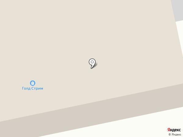 Голд Стрим на карте Костромы
