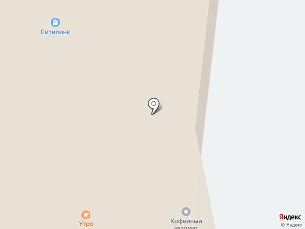 Медея на карте Иваново