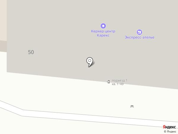 Узбекистан на карте Иваново
