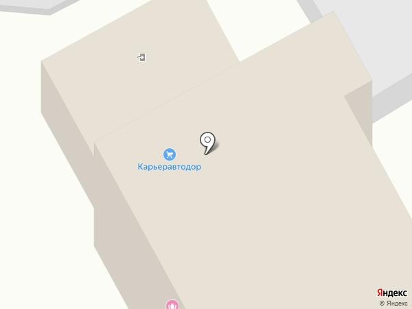 КитайАвтозапчасть на карте Костромы