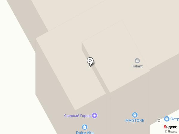 Люксар на карте Костромы