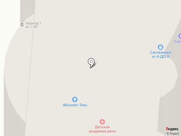 СтройЦентр МСК на карте Иваново