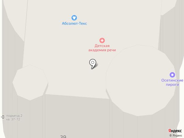 Мадам Бриошь на карте Иваново