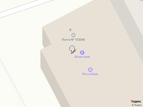 Почтовое отделение №48 на карте Иваново