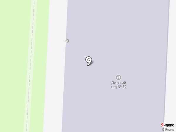 Детский сад №62 на карте Иваново