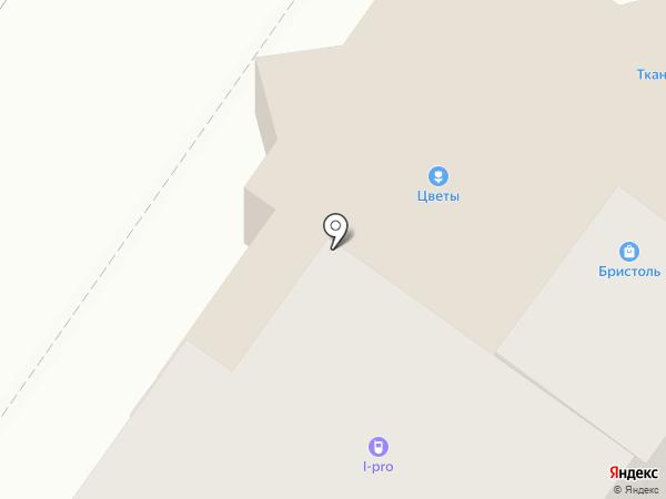 Акватория на карте Костромы