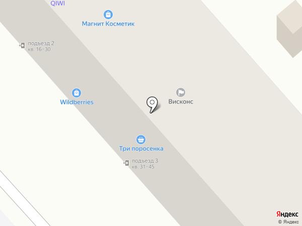 Санги Стиль на карте Новокубанска