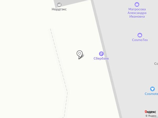 Космо-текс на карте Иваново