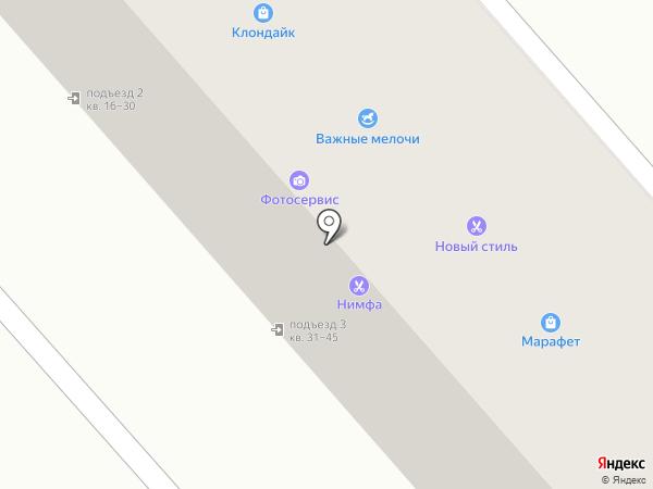 Клондайк на карте Новокубанска