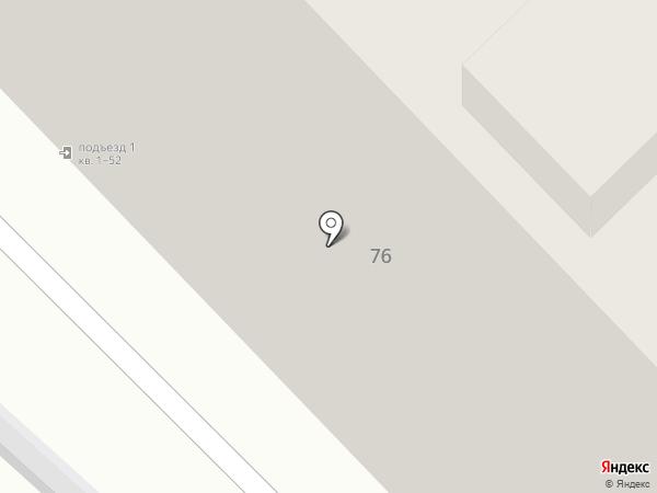 emi-school на карте Иваново