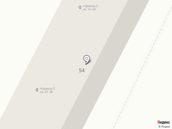 Телемастерская на карте Новокубанска