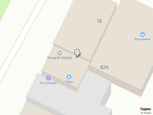 Почтовое отделение №2 на карте Новокубанска