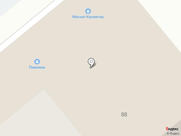 Скарлет на карте Иваново