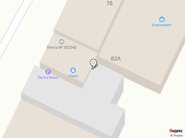 Почтовое отделение №37 на карте Новокубанска