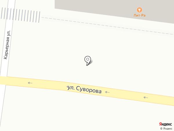 Аппетит на карте Иваново