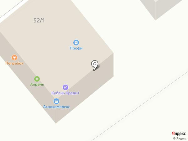 Дракон на карте Новокубанска