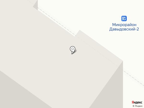 Киоск по продаже хлебобулочных изделий на карте Костромы