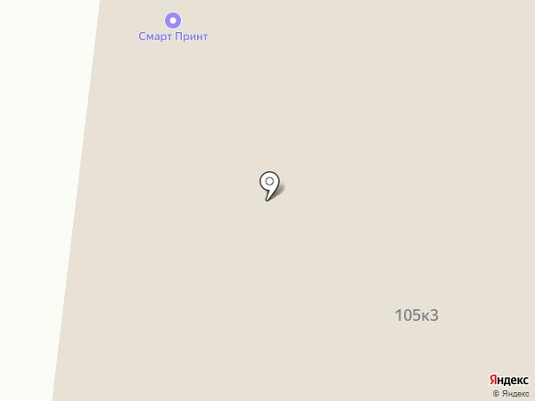 Dream на карте Иваново