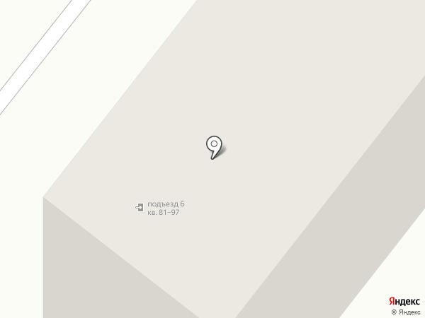 Романовский реабилитационный центр инвалидов Костромской области на карте Костромы