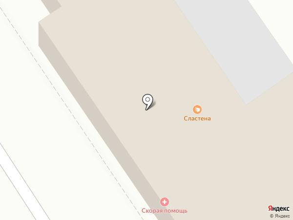 Магазин овощей и фруктов на карте Новокубанска