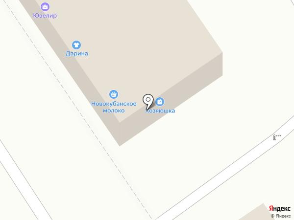 Магазин обуви на карте Новокубанска