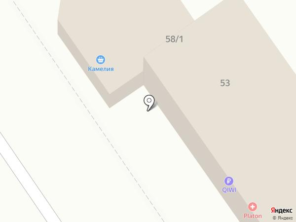 Городская аптека на карте Новокубанска