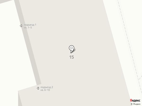 Одежда и обувь для всей семьи на карте Иваново