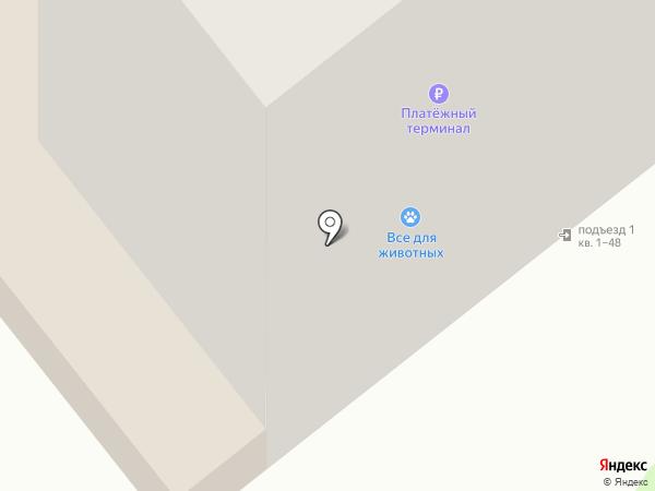 Все для животных на карте Иваново