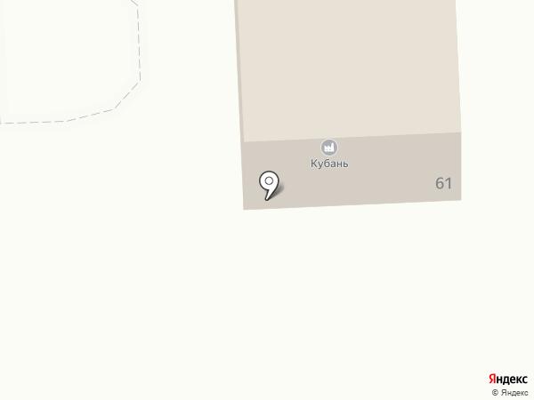Кубань, ЗАО на карте Новокубанска