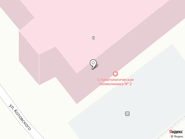 Стоматологическая поликлиника №2 на карте Иваново