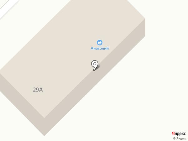Анатолий на карте Глубокого