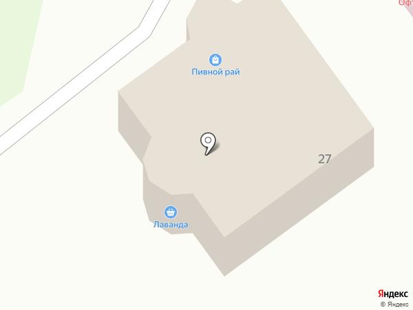 Не просто аптека на карте Новокубанска