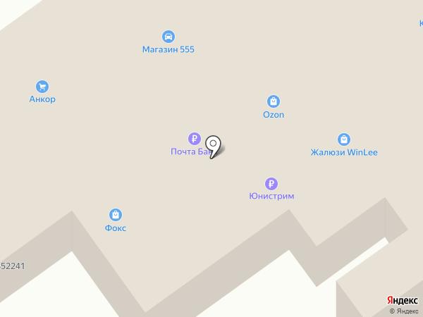Почтовое отделение №39 на карте Новокубанска