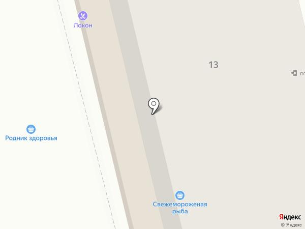 Финист-33 на карте Иваново