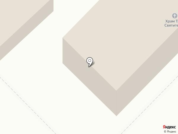 Магазин обуви на карте Глубокого
