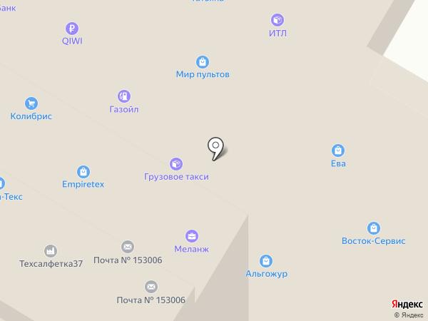 Почтовое отделение №6 на карте Иваново