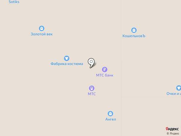 Кошельков на карте Иваново