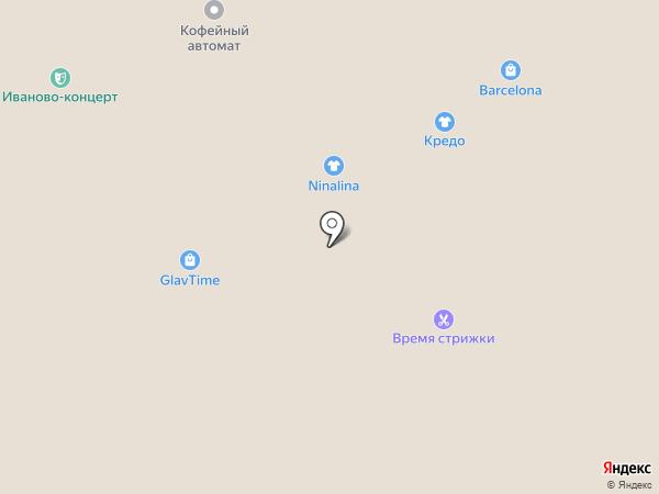 Barcelona на карте Иваново