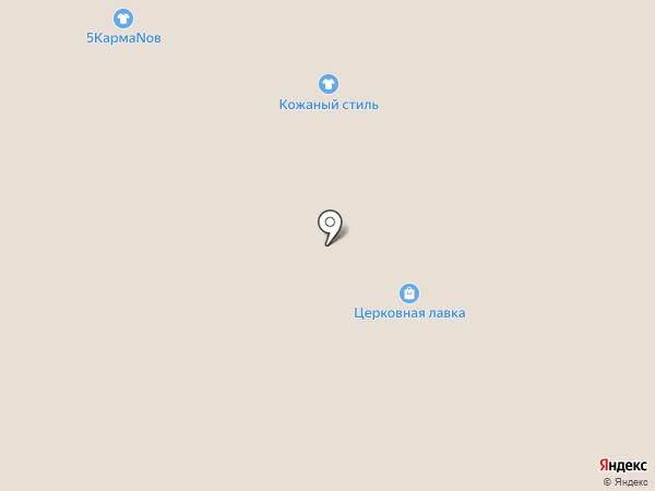 Leva на карте Иваново