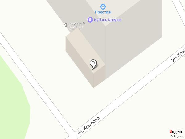 Платежный терминал, КБ Кубань кредит на карте Новокубанска
