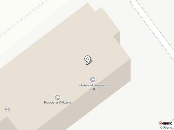 Кубаньэнерго, ПАО на карте Новокубанска