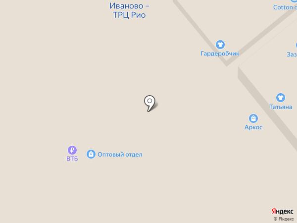 Валерия на карте Иваново