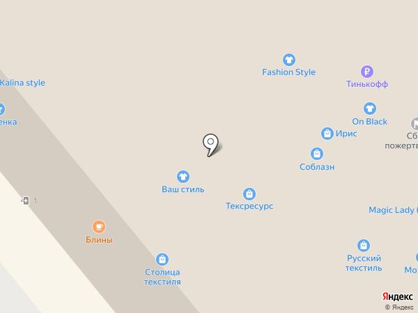 Бурсатекс-Н на карте Иваново