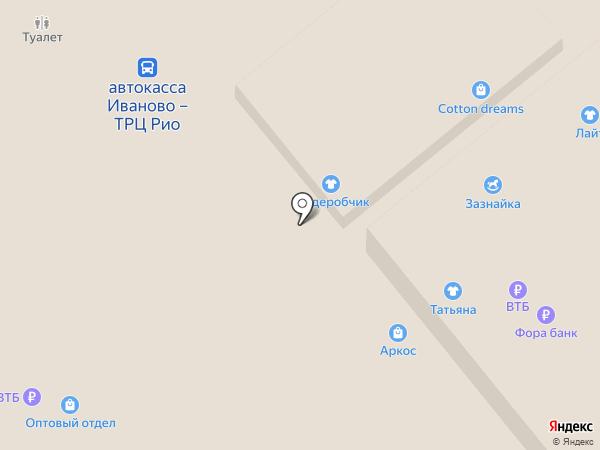 Гардеробчик на карте Иваново