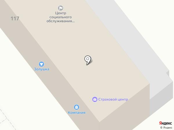 Согласие на карте Новокубанска