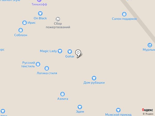 Serenada на карте Иваново