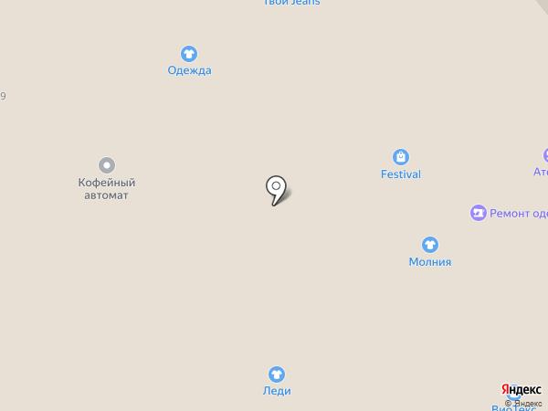 Дарина на карте Иваново