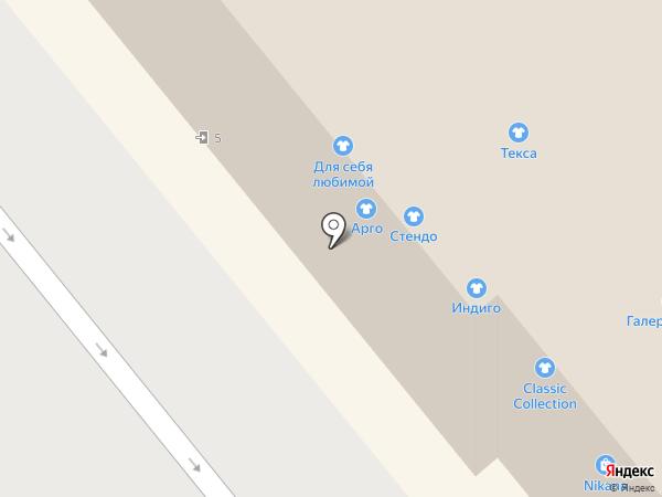 Магазин кожгалантереи на карте Иваново